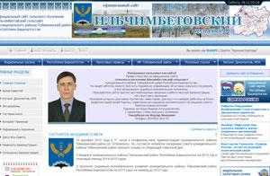 кандринский сельсовет туймазинский район телефон Квартиру Комнату Дом